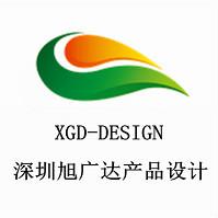 旭广达产品设计