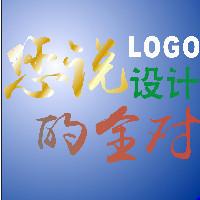 您说的全对LOGO设计