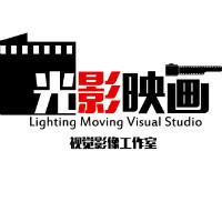 巨力文化-光影映画工作室
