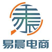 易晨电商服务旗舰店