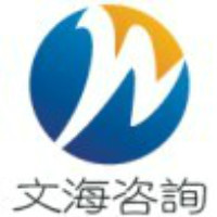 文海商业报告撰写机构