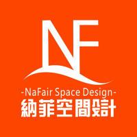 纳菲空间设计