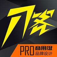 北京刀客品牌设计