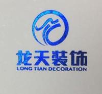 北京龙天建筑装饰工程有限公司