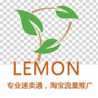 lomenzhou