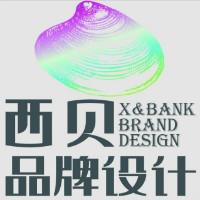 西贝品牌设计工作室