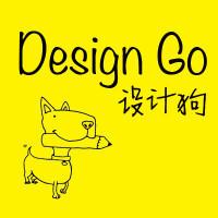 DesignGo