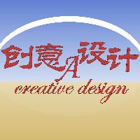 创意A设计