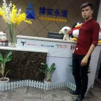 电子商务培训-华南