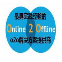 o2o解决方案提供商