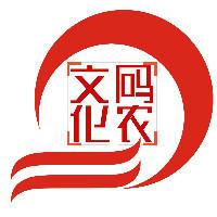 义乌码农文化传播有限公司
