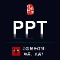 重庆中盛结构分析