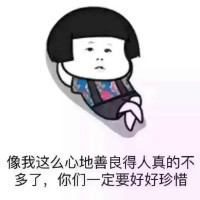 柠檬不萌—DD