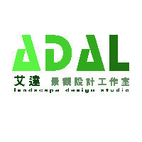ADAL景观设计工作室