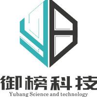 重庆御榜科技有限公司