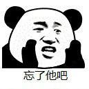 云南新玛网络科技有限公司