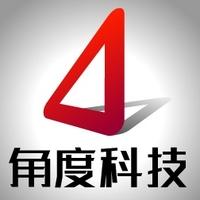 角度科技,APP、网站、微信公众号/小程序