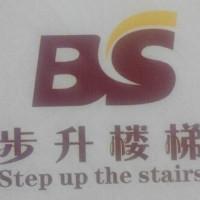 安徽步升楼梯厂