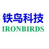 上海铁鸟科技工作室