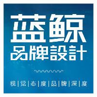 芜湖蓝鲸品牌设计