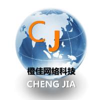 橙佳网络科技服务中心