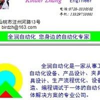 zhang738