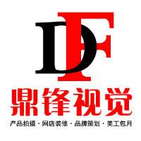 广州光影视觉工作室