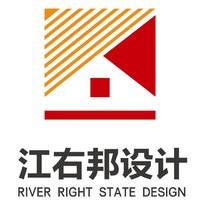 江右建筑设计事务所