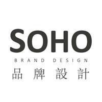 Soho品牌设计