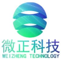 重庆因特沃客科技有限公司