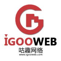 上海咕趣网络