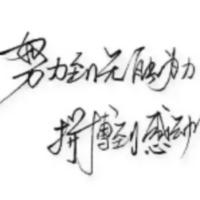 xinxin36524