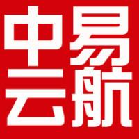 中易云航软件