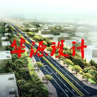 公路市政专业设计