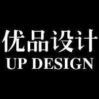 优品设计公司