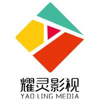 重庆耀灵影视文化传媒