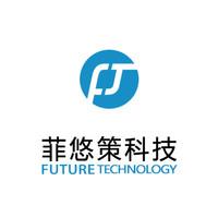 杭州菲悠策科技