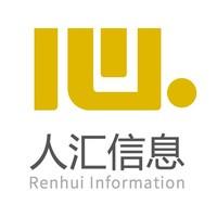 广州人汇信息技术有限公司