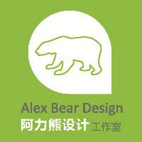 阿力熊店铺设计