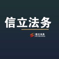 顶峰网络推广旗舰店