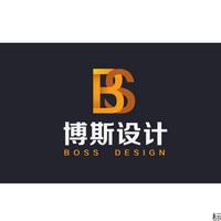 重庆博斯原创设计