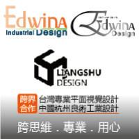 台灣Edwina設計有限公司