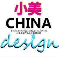 小美中国设计