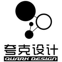 夸克工业设计