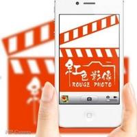 台北红色影像