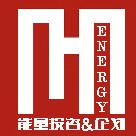 北京能量投咨&企划机构