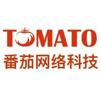 四川番茄网络科技有限公司