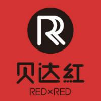深圳市贝达红设计公司