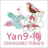 Yan9-小姐