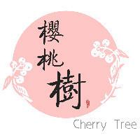 樱桃树设计